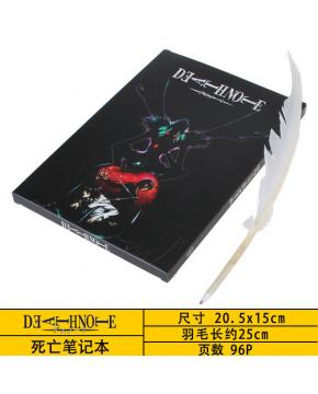 Death Note Notebook B with Feather Pen