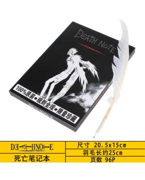 Death Note Notebook A with Feather pen