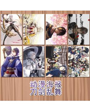 Touken Ranbu Posters price for 5 sets 8 ...