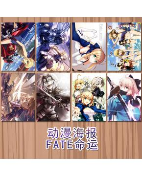 Fate Stay Night Posters price for 5 sets...