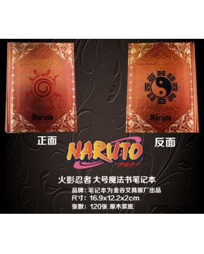 Naruto Notebook Hardcover 16.9x12.2x2cm ...