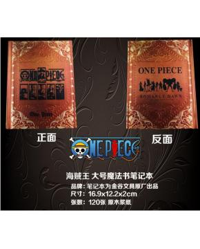 One Piece Notebook Hardcover 16.9x12.2x2...