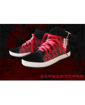 Toyko Ghoul Shoes Skate shoes  size 36 3...