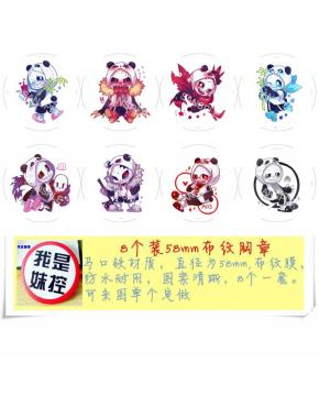 Undertale Brooch Set price for 8 pcs a s...