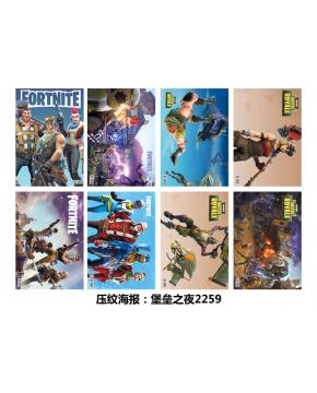 Fortnite Posters price for 5 sets 8 pcs ...