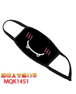 Emoji Masks price for 5 pcs MCK1451