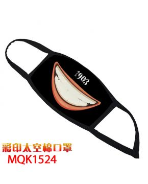 Emoji Masks price for 5 pcs MCK1524