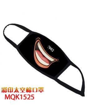 Emoji Masks price for 5 pcs MCK1525