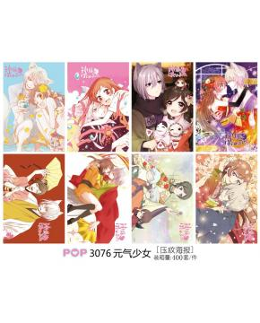 Kamisama Kiss Posters price for 5 sets 8...
