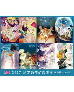 The Promised Neverland Posters price for...